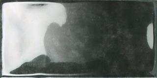 Obklad Ribesalbes Earth Ebony 7,5X15 cm lesk EARTH2899 černá Ebony