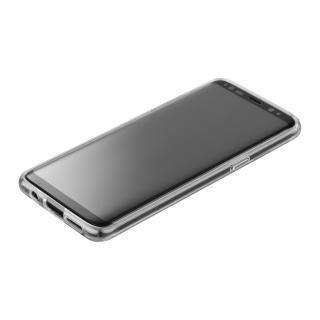 Ochranné tvrzené sklo pro Cellularline Glass pro Samsung Galaxy S8 , černá