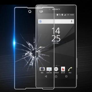 Ochranné tvrzené sklo pro Sony Xperia - různé druhy Sony Xperia: X