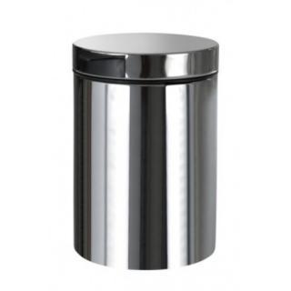 Odpadkový koš závěsný Bemeta 3 l nerez mat 125115055A ostatní nerez