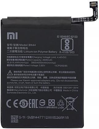 Originální baterie BN44 pro Xiaomi Mi Max / Redmi 5 Plus 4000mAh