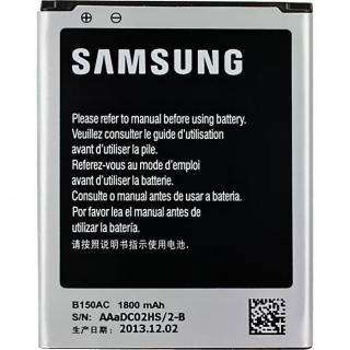 Originální baterie Samsung EB-B150AE, Li-Ion 1800mAh