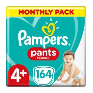 Pampers kalhotkové plenky Monthly Box 4  164ks