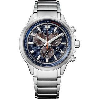 Pánské hodinky Citizen AT2470-85L