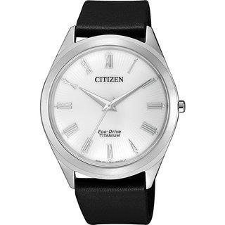 Pánské hodinky Citizen BJ6520-15A