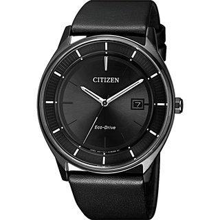 Pánské hodinky Citizen BM7405-19E