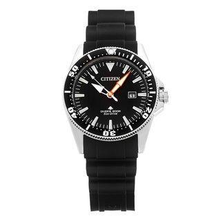 Pánské hodinky Citizen BN0100-42E