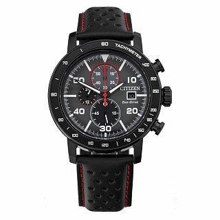 Pánské hodinky Citizen CA0645-15H
