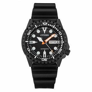 Pánské hodinky Citizen NH8385-11E