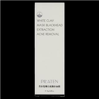 PILATEN White Clay Mask Blackhead Extraction Acne Removal 75 g