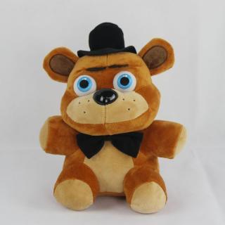 Plyšák Freddy Varianta: medvěd