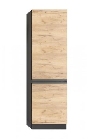 Potravinová skříň ke kuchyni brick - ii. jakost dekor dřeva