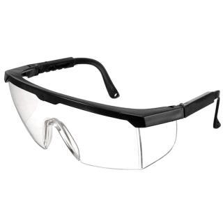 Pracovní ochranné brýle Barva: černá