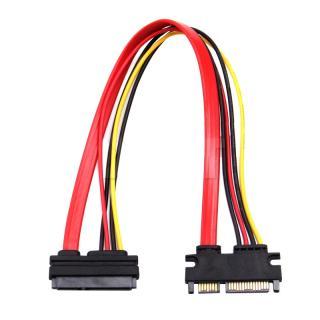 Prodlužovací SATA datový a napájecí kabel - 0,3 m