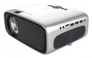 Projektor projektor philips neopix ultra 2, npx642
