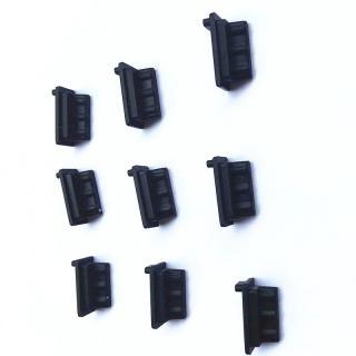 Protiprachová ochrana pro USB port 10 / 20 ks Barva: černá, Varianta: 1