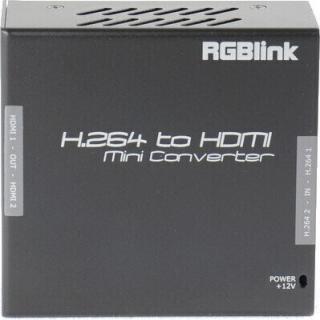 RGBlink MSP226