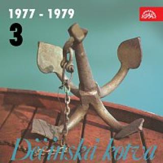 Různí interpreti – Děčínská kotva Supraphon 3