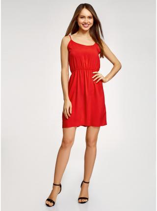 Šatová sukně klasická s úzkými ramínky OODJI dámské červená XS