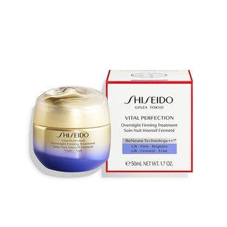 Shiseido Vital Perfection Overnight Firming Treatment noční pleťové sérum proti vráskám 50 ml