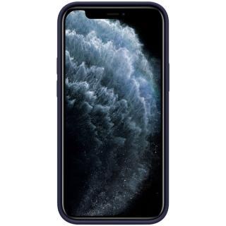 Silikonové pouzdro Nillkin Flex Pure Liquid pro Apple iPhone 12 Pro/12 Max, modrá