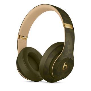 Sluchátka Beats Studio3 WL Headphones BCC, zelená