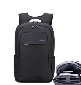 Studentský batoh s prostorem pro laptop - 3 barvy Barva: černá