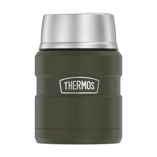 Thermos Termoska na jídlo se skládácí lžící a šálkem - vojenská zelená 470 ml