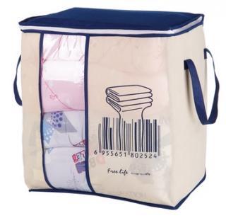 Úložný box na polštáře, deky a ručníky - 4 varianty Varianta: 1