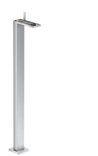 Umyvadlová baterie Hansgrohe Axor MyEdition bez podomítkového tělesa chrom 47042000 chrom chrom