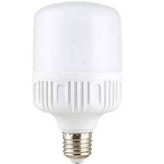 Úsporná LED žárovka E27 5/10/15/20/30/40W Příkon: 5W