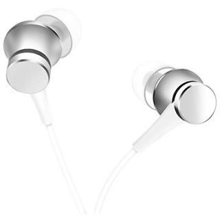 Xiaomi Mi In-Ear Headphones Basic Silver