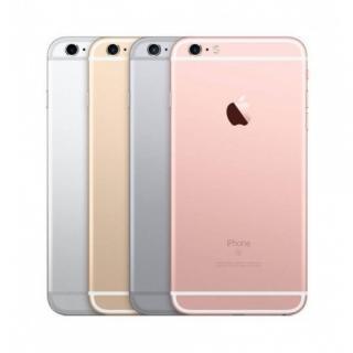 Zadní Kryt Apple iPhone 6S Plus Rose gold