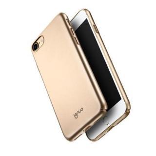 Zadní kryt Lenuo Leshield pro Apple iPhone 8/7, gold