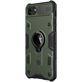 Zadní kryt Nillkin CamShield Armor pro Apple iPhone 7/8/SE 2020, tmavě zelená