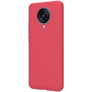 Zadní kryt Nillkin Super Frosted pro OnePlus Nord N10 5G, červená