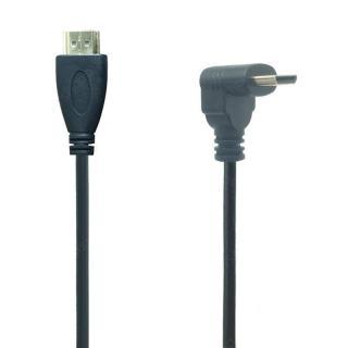Zahnutý propojovací kabel Mini HDMI na HDMI 50 cm Varianta: 4