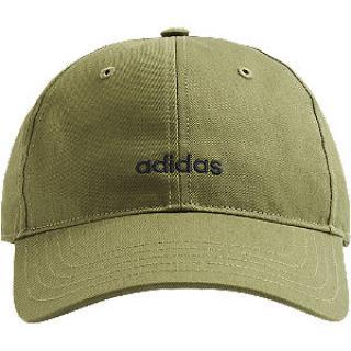 Zelená kšiltovka Adidas Bsbl Street Cap